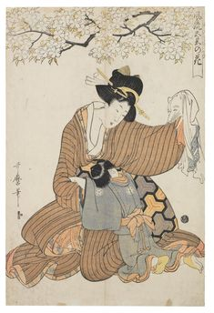 Bonhams Fine Art Auctioneers & Valuers: auctioneers of art, pictures, collectables and motor cars Geisha, Portraits, Oriental, Art Institute Of Chicago, Japanese Prints, Japan Art, Woodblock Print, British Museum, Traditional Art