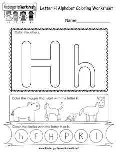 This is a letter H coloring worksheet. Students can color the letters and the images that begin with the letter H. Free Printable Alphabet Worksheets, Coloring Worksheets For Kindergarten, Alphabet Writing Worksheets, Alphabet Activities Kindergarten, Writing Practice Worksheets, English Worksheets For Kids, Kindergarten Worksheets, Tracing Worksheets, Learning Letters