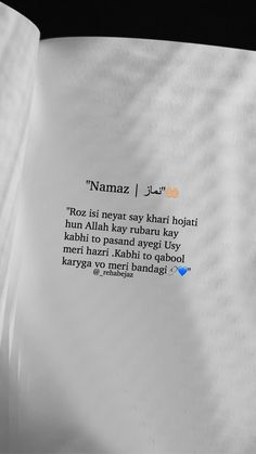 Allah Quotes, Arabic Quotes, Hindi Quotes, Best Quotes, Beautiful Islamic Quotes, Islamic Inspirational Quotes, Romantic Love Quotes, Love In Islam, Allah Love