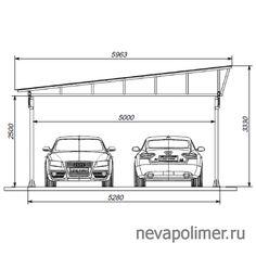 Навес односкатный для двух автомобилей - Нева-Полимер - заборы, металлические конструкции - 945-52-53 Carport Garage, Garage House, Garage Plans, Car Garage, Carport Sheds, Carport Patio, Carport Designs, Garage Design, House Design