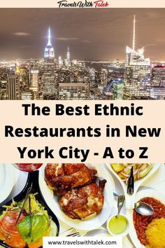 Day Trip To Nyc, Nyc Itinerary, New York City Travel, Restaurant New York, Travel Reviews, Nyc Restaurants, Travel Guides, Travel Tips, Travel Destinations