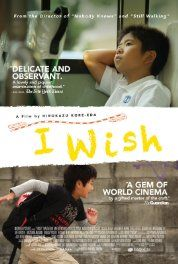 奇跡 / I Wish (2011)