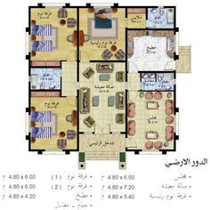 تصميم منزل دورين Square House Plans, Sims House Plans, House Layout Plans, Family House Plans, Small House Plans, House Layouts, Classic House Design, Small House Design, Courtyard House Plans