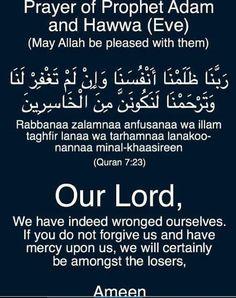 Surah Al-Araf, verse 23 Duaa Islam, Islam Hadith, Islam Muslim, Alhamdulillah, Islam Quran, Islamic Prayer, Islamic Teachings, Islamic Dua, Hadith Quotes