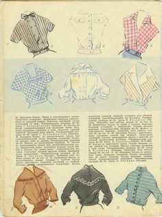 1950s blouse and jacket ideas