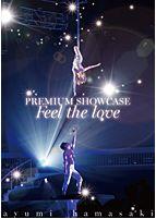 Ayus Marionette: 『ayumi hamasaki PREMIUM SHOWCASE ~Feel the love~』 ...