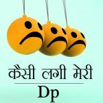 smiley face images for whatsapp dp