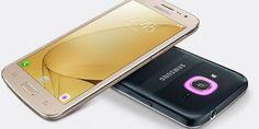 Samsung Galaxy J2 2016 Price in Pakistan
