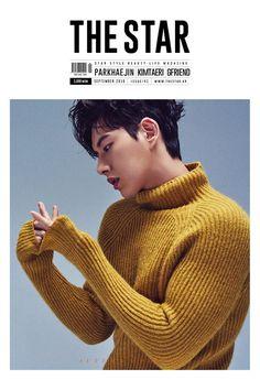 park hae jin 박해진 朴海鎮 the star magazine september 2016 issue Park Sung Woong, Park Hyung Sik, Park Seo Joon, Seo Kang Joon, Ahn Jae Hyun, Lee Jong Suk, Korean Wave, Korean Men, Asian Actors