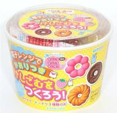"cute DIY eraser making kit Donuts from Japan by Kawaii. $22.04. by Kutsuwa, import from Japan. mold for different donuts, clay in yellow, pink and brown. DIY set for making your own erasers with clay, with different donuts. 1 plastic bag for safe-keeping. diameter: 11.5cm (4.5""), height: 8.5cm (3.3""), and instructions with photos for the erasers. DIY set for making your own erasers with clay"