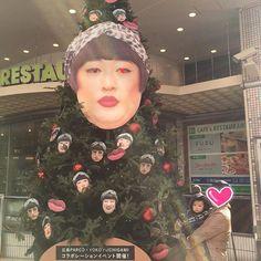 #DAKSクリスマスジャンパーデー