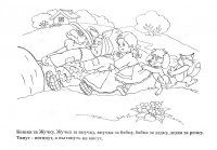 Coloring Books, Coloring Pages, Dramatic Play, Stories For Kids, Conte, Verses, Fairy Tales, Wonderland, Kindergarten