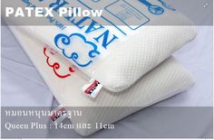 Standard size 14cm 11cm...very popular Natural Latex, Bed Pillows, Pillow Cases, Popular, Pillows, Popular Pins, Most Popular