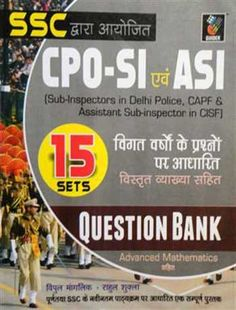 Books for SSC SI/ASI in CAPFs/CISF @ http://mybookistaan.com/books/competitive-exams-books/ssc-exam-books