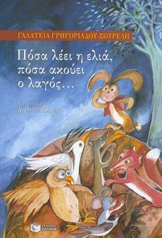 gr - Just another WordPress site 4 Kids, Children, Easter Books, Beautiful Stories, Whimsical Art, Audio Books, Fairy Tales, My Books, Kindergarten