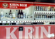 Google Image Result for http://1.bp.blogspot.com/-Gzx6wxTffCU/UMeFaIwB16I/AAAAAAAANoA/UIXIZLnT6Eg/s1600/kirin%2Bvending%2Bmachine.jpg    Japan is the second place I would want to go if I got to travel overseas. I chose a photo of a vending machine because the Japanese vending machines fascinate me.