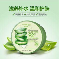BIOAQUA Korea technology replenishment sun repair aloe vera gel 220g free shipping