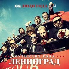 """Хороший блог о кино и музыке, а тк же путешествиях: Шнуров опубликовал график юбилейного турне """"Ленинг..."""