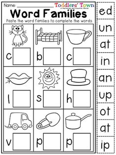 CVC words interactive activity for preschool. You can do the exercises online or download the worksheet as pdf. Summer Worksheets, English Worksheets For Kindergarten, Literacy Worksheets, Kindergarten Literacy, Vowel Worksheets, Kindergarten Pictures, Cut And Paste Worksheets, Sight Word Worksheets, Kindergarten Language Arts