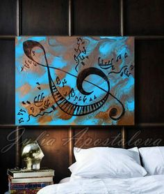 Musical treble clef, abstract keyboard and notes to hang on your wall.