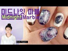 @pelikh_(ENG CC)미드나잇 마블 네일아트 /Midnight marble nail art  POLARIS - YouTube