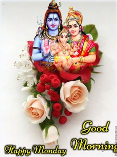 Good Morning Flowers Pictures, Morning Pictures, Flower Pictures, Morning Images, Shiva Photos, Shiva Wallpaper, Goddess Lakshmi, Lord Shiva, Princess Zelda