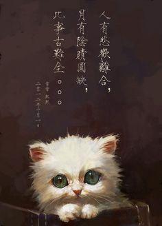Xue Wawa необычный художник-анималист из Китая