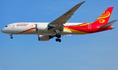 Hainan Airlines Named 'Best Airline in China' by US Travel Magazines - http://www.airline.ee/hainan-airlines/hainan-airlines-named-best-airline-in-china-by-us-travel-magazines/ - #HainanAirlines