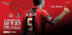 poster(online ver.) - 2/17 vs Hanoi T&T FC (AFC Champions League PO)