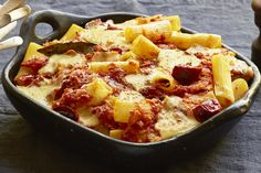 Whip up a delicious and easy meal with this rigatoni pasta bake.