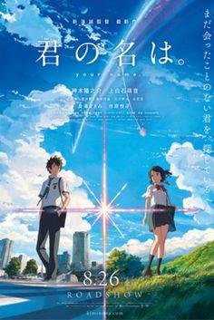 Kimi no Na wa, your name anime movie, summer anime Best Animes Ever, Your Name Anime, Design Comics, Kimi No Na Wa, Chinese Movies, Book Tv, Love Movie, Awesome Anime, Book Worms