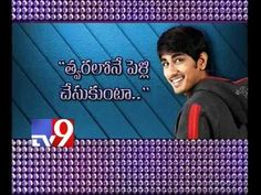 Hero Siddharth finally revealed about his marriage plans