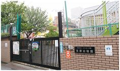 立川駅周辺の「多摩幼稚園」