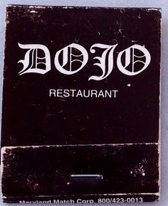 DOJO, NYC (East Village) 20 stem #matchbook  - To order your Business' own Branded #Matchbooks or #matchboxes GoTo: www.GetMatches.com or CALL 800.605.7331 TODAY!