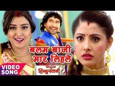 Kora Bhar Ke - Kalpana | Nirahua Hindustani 2 - Latest Bhojpuri Movies, Trailers, Audio & Video Songs - Bhojpuri Gallery