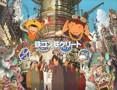 Tekkon Kinkreet – the savage beauty of innocent life Anime Forum, Gatchaman Crowds, Kyo Kara Maoh, Space Pirate Captain Harlock, West Coast Customs, Hell Girl, Movie Covers, Environmental Art, Savage