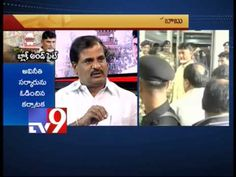 TDP campaign against corruption aimed at YS.Jagan?