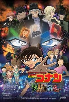Exclusive Fan Preview of Detective Conan: The Darkest Nightmare at Golden Village Suntec City - Anime News Network