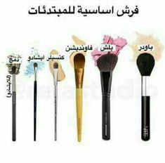 Improve makeup with these mac makeup ad# 3813 Makeup Ads, Mac Makeup, Kiss Makeup, Makeup Cosmetics, Makeup Brushes, Matte Nyx, Beauty Skin, Beauty Makeup, Learn Makeup
