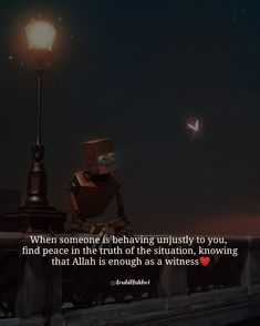Allah Quotes, Quran Quotes, Islamic Love Quotes, Islamic Inspirational Quotes, Prophet Muhammad Quotes, Quran Recitation, Meaningful Sayings, Allah Love, Peaceful Life