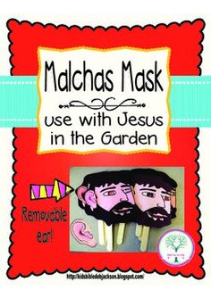The kids love this Malchus mask freebie! You could purchase Sword Picks for them to use and 'cut' off the ear, then put it back on like Jesus did.