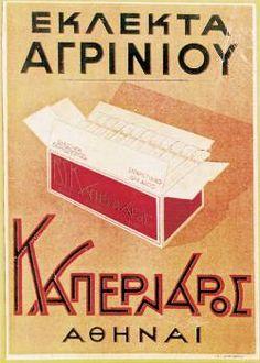 Cigarette ad Old Advertisements, Retro Advertising, Retro Ads, Vintage Signs, Vintage Ads, Vintage Photos, Old Posters, Vintage Posters, Vintage Cigarette Ads