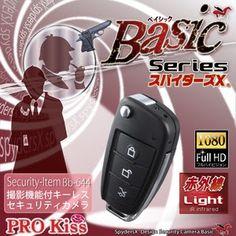 最新!超小型カメラ最前線: キーレス型超小型ビデオカメラ スパイカメラ スパイダーズX Basic (Bb-644) 1080P...
