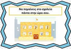 10 κανόνες για την τάξη μας! – The Children's Lab Crafts For Kids, Education, School, Crafts For Children, Kids Arts And Crafts, Onderwijs, Learning, Kid Crafts, Craft Kids
