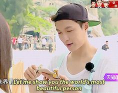 Very smooth, Yixing. (Part 3)