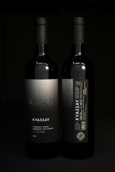 Kvassay Wine on Packaging of the World - Creative Package Design Gallery