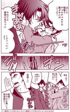 Conan Comics, Detektif Conan, South Park, Anime Guys, Manga Anime, Detective Conan Ran, Detective Conan Wallpapers, Amuro Tooru, Kudo Shinichi