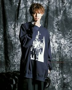 Boys, I really fall in love with you all ❤ Chiba, Bishounen, Cute Guys, Falling In Love, I Am Awesome, Graphic Sweatshirt, Singer, Japanese, Actors