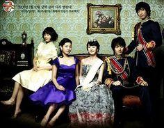 Goong S - DramaWiki