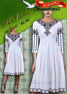 #СХЕМА для вишивка хрестиком жіночої сукні ЖС 082, 15 ГРН.